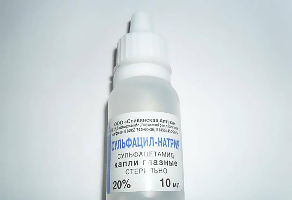 Сульфацил-натрия глазные капли инструкция по применению для детей