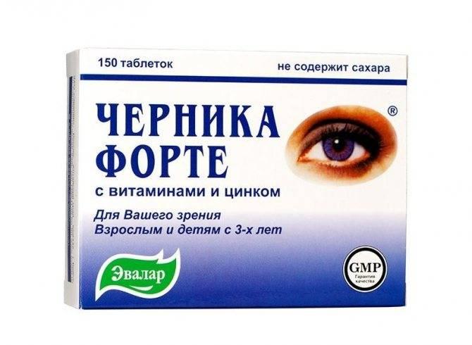 Супероптик, витамины для глаз: инструкция по применению, отзывы и аналоги, цены в аптеках