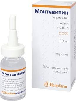 Монтевизин: инструкция, применение, отзывы