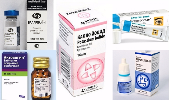 Йодид калия в таблетках и растворе - как принимать и дозировка, противопоказания и аналоги