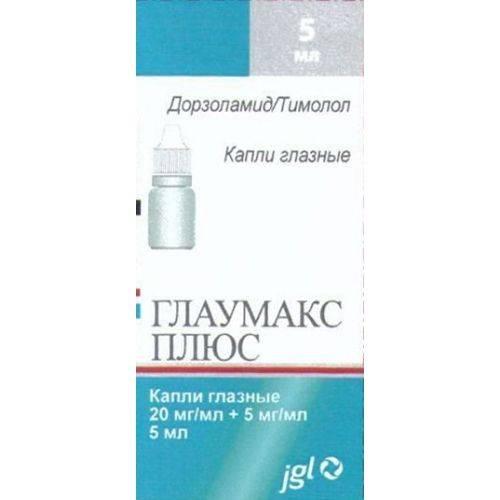Глазные капли глаумакс цена | глазной.ру