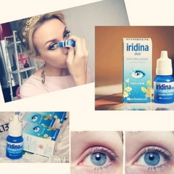 Iridina капли для глаз: инструкция по применению, аналоги