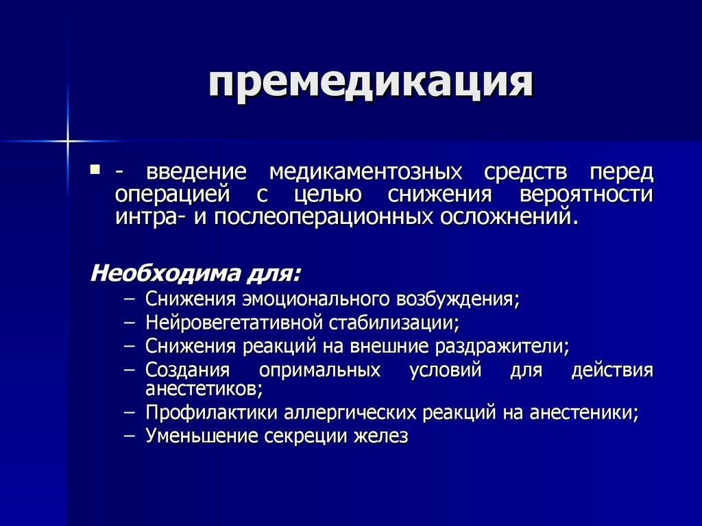 Что такое скиаскопия глаза: показания, проведение oculistic.ru что такое скиаскопия глаза: показания, проведение