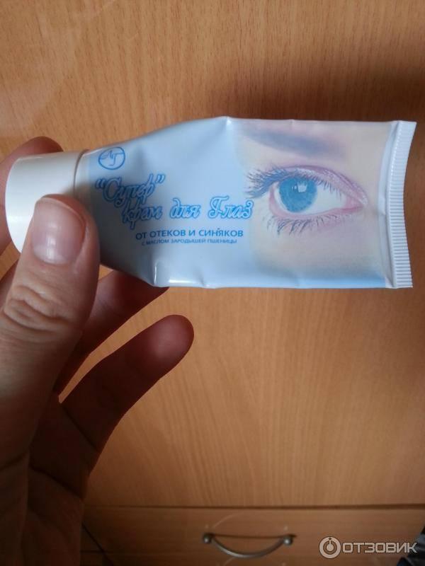 Крем от синяков  и темных кругов под глазами: отзывы, какой лучше