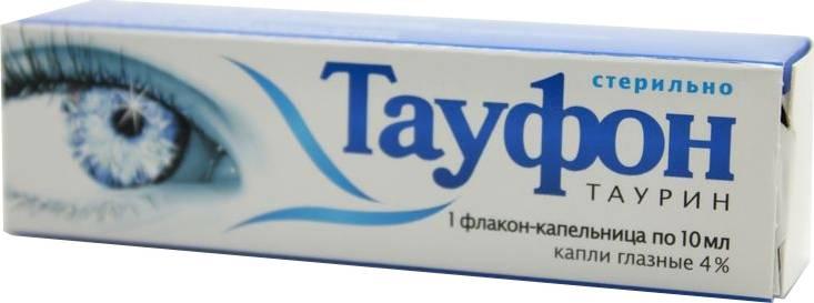 Тауфон: глазные капли – инструкция по применению, польза и вред для человека