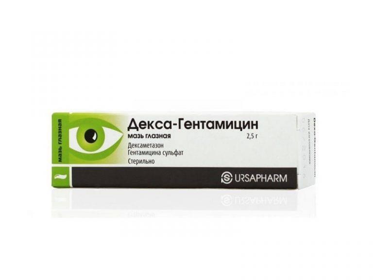 Дексагентамициновые - глазная мазь: инструкция по применению для глаз, аналоги декса гентамицина