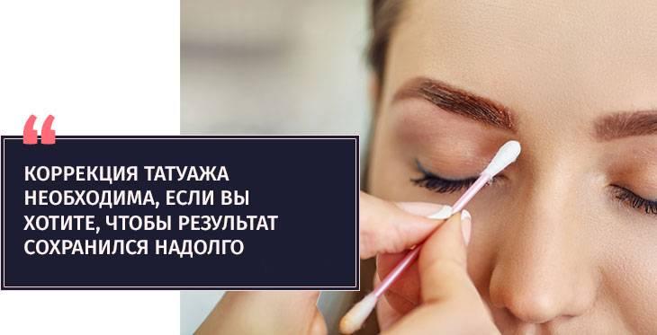 Правила ухода за губами после процедуры татуажа