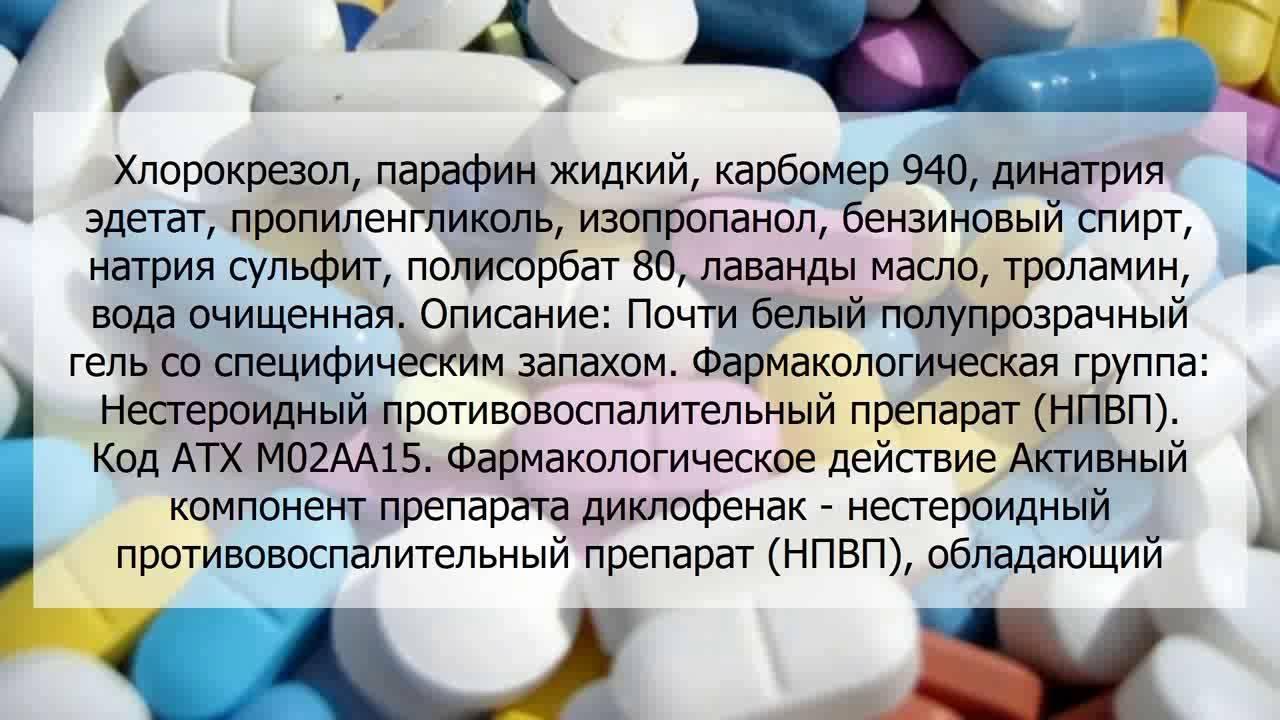 Карбомер (carbomer)инфо-портал о лекарствах и боолезнях