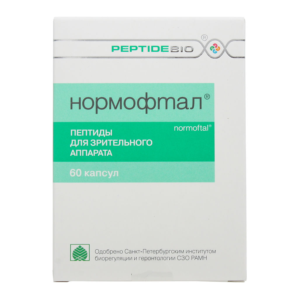 Нормофтал - отзывы о нормофтале