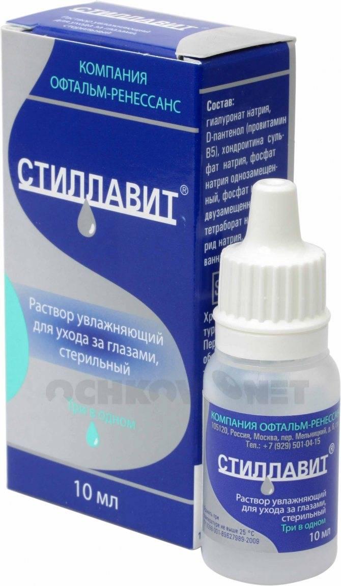 Глазные капли «тобрекс»: антибактериальный офтальмологический препарат