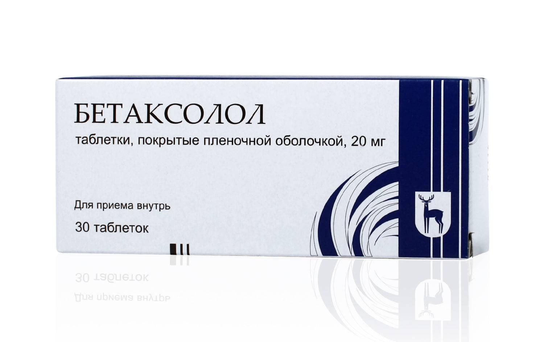 Глазные капли бетаксолол: инструкция по применению, аналоги oculistic.ru глазные капли бетаксолол: инструкция по применению, аналоги