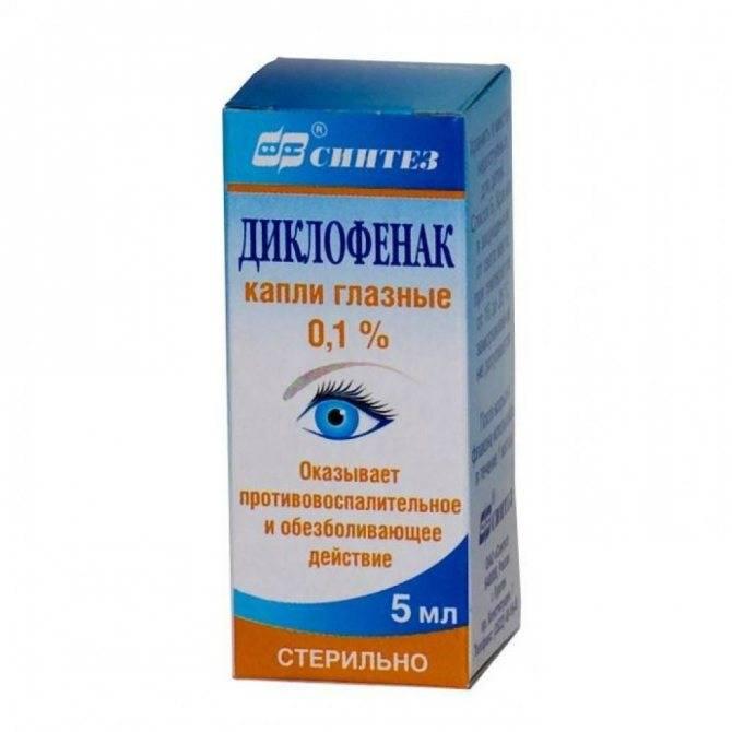 Глазные капли лекролин— препарат, который защитит оталлергии