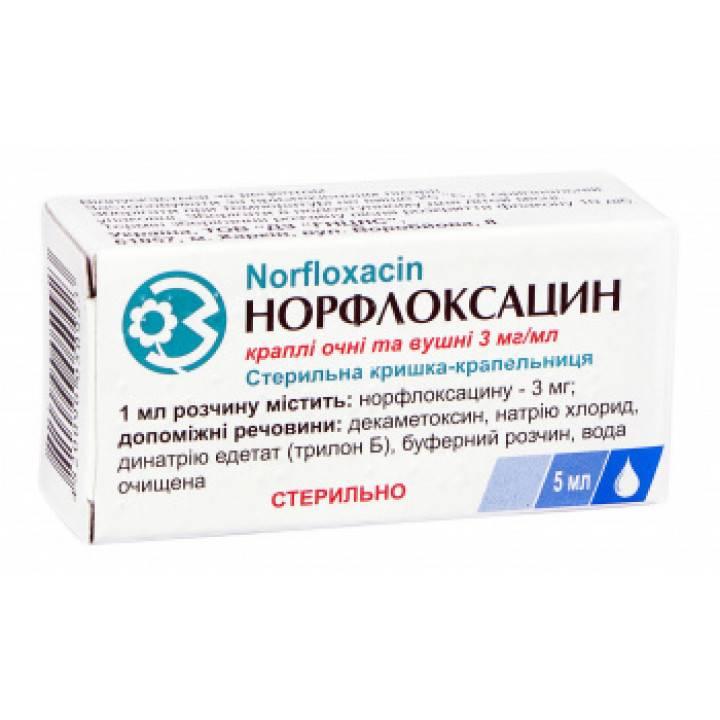 Декасан (декаметоксин) (dekasan (decamethoxin))  | поиск, резервирование, заказ лекарств, препаратов в россии +7(499)70-418-70