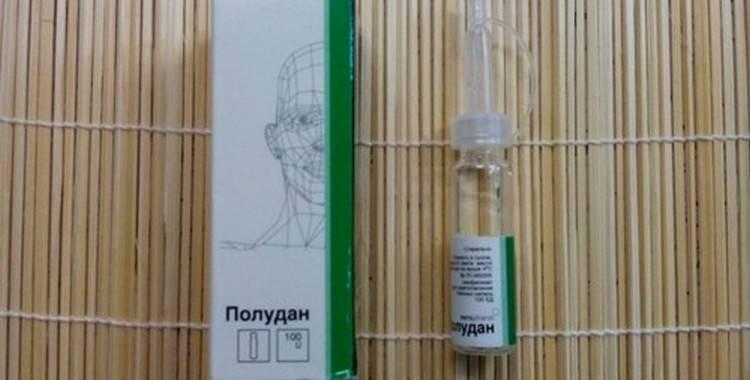 Полудан капли глазные и инъекции инструкция цена отзывы - мед портал tvoiamedkarta.ru
