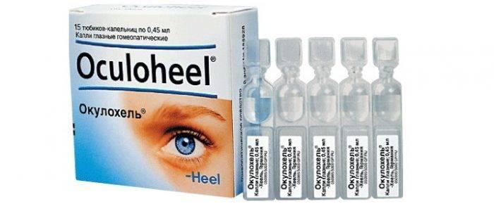 Окулохель: гомеопатические глазные капли, инструкция по применению, отзывы