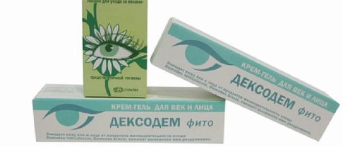 Дексодем фито крем-гель 10 мл для век, лица, тела при демодекозе, цена 250 грн., купить в харькове