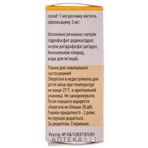 Аналог капель унифлокс