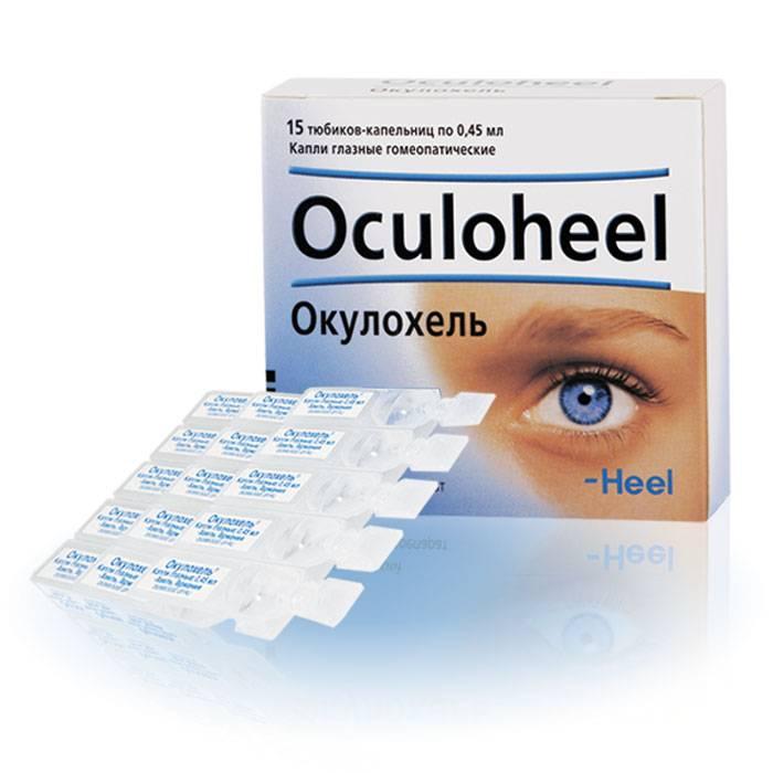 Глазные капли окулохель: инструкция, состав, побочные эффекты