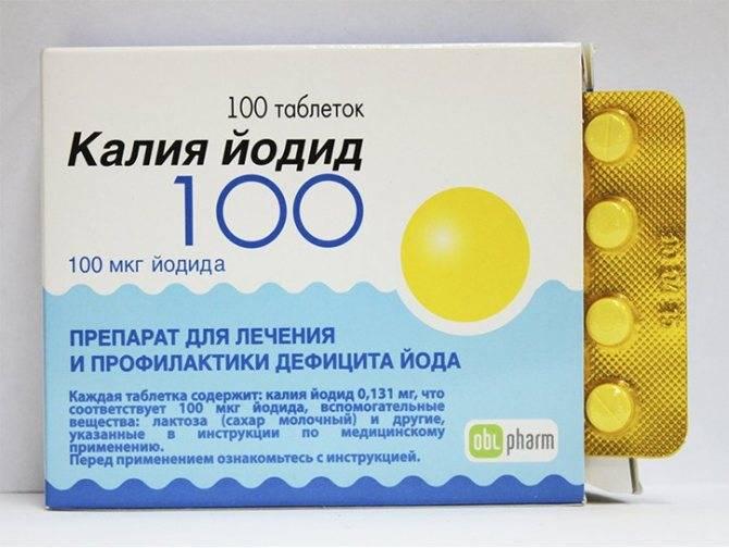 Применение йодистого калия в офтальмологии