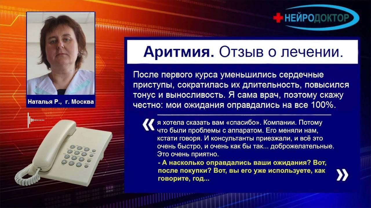 Аппарат визулон: инструкция по применению oculistic.ru