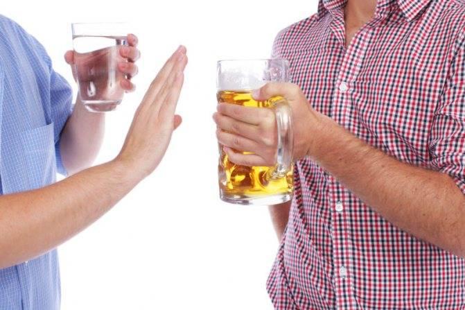 21. влияние алкоголя на зрение