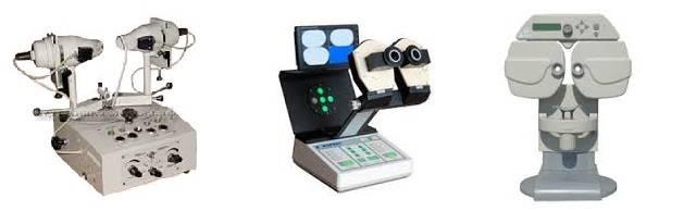 Визотроник аппарат для глаз – что это такое, отзывы, стоимость
