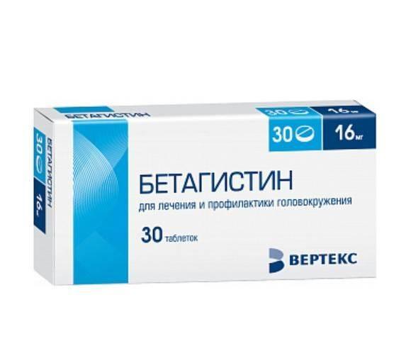 Левофлоксацин: инструкция по применению, цена, аналоги, отзывы на форумах - medside.ru