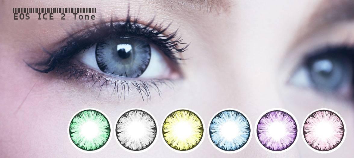 Как правильно подобрать цветные контактные линзы и не разочароваться в изменении цвета глаз?