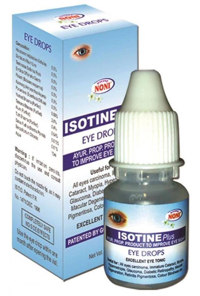 Капли от катаракты: какие лучше - список названий эффективных для очищения хрусталика, отзывы врачей