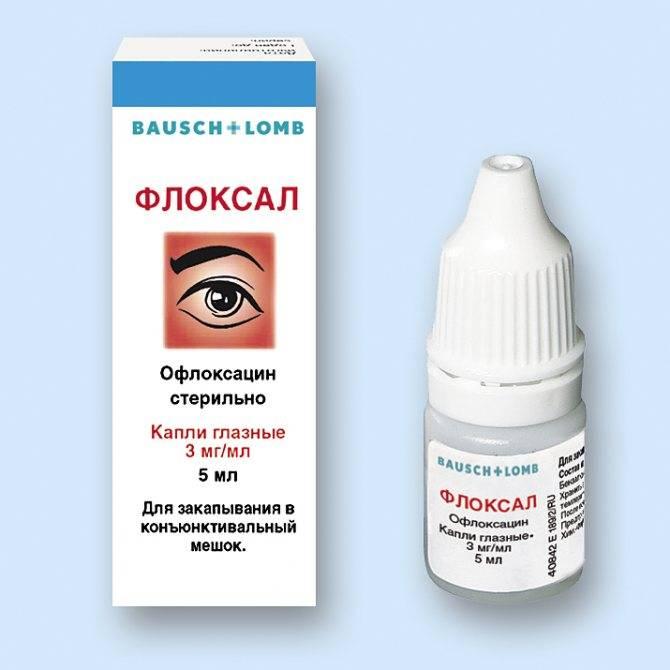 Капли от ячменя на глазу – 10 эффективных средств