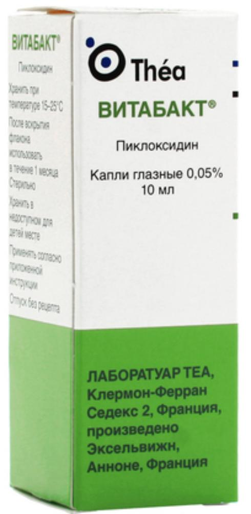 Пиклоксидин - глазные капли: инструкция по применению, аналоги