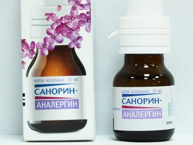 Санорин аналергин аналоги