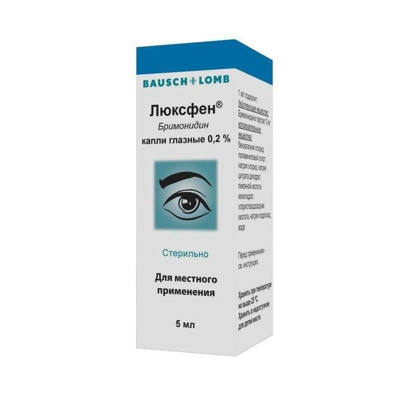 Пренацид глазные капли: инструкция по применению, цена, аналоги и отзывы покупателей