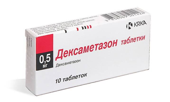 Аналоги дексаметазона: чем заменить препарат, инструкция по применению аналогов