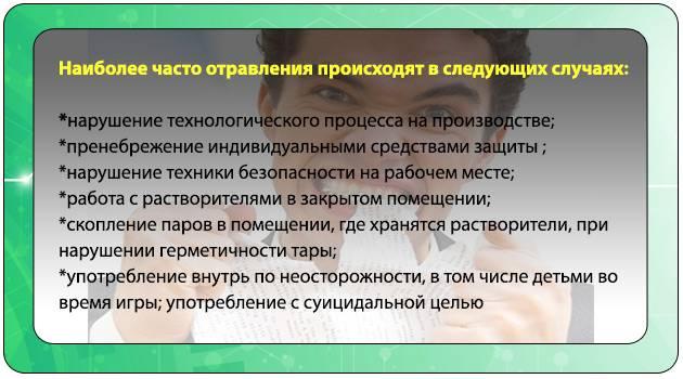 Как промыть глаз от соринки: проверенные способы и препараты - sammedic.ru