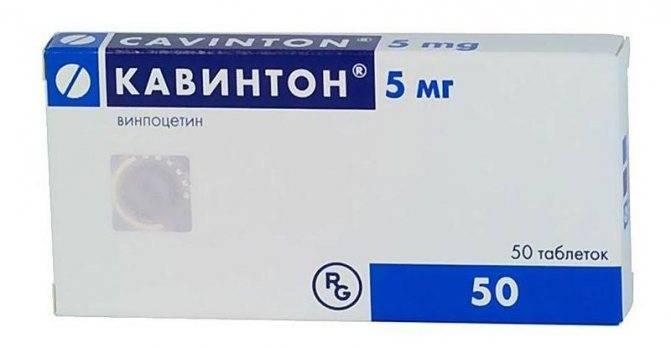 """Лекарственный препарат """"кавинтон"""": отзывы врачей и пациентов, показания, противопоказания и особенности применения"""