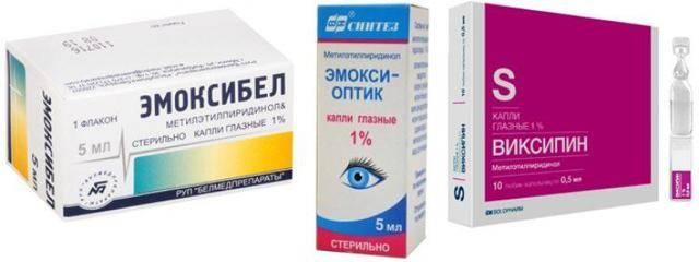 Метилэтилпиридинол  - инструкция, цена, отзывы