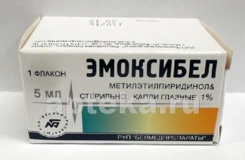Эмоксибел: инструкция по применению, описание, фармакологические свойства, противопоказания, передозировка. отзывы врачей, рекомендации.