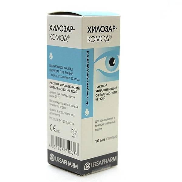 Обзор: хилозар-комод — инструкция и цена, отзывы о применении, аналоги лекарства