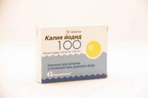 14 аналогов лекарства калия йодид