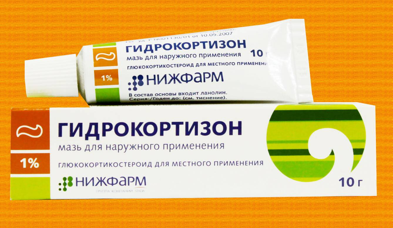 Глазная мазь гидрокортизон – быстрое спасение от аллергии и воспалений глаз
