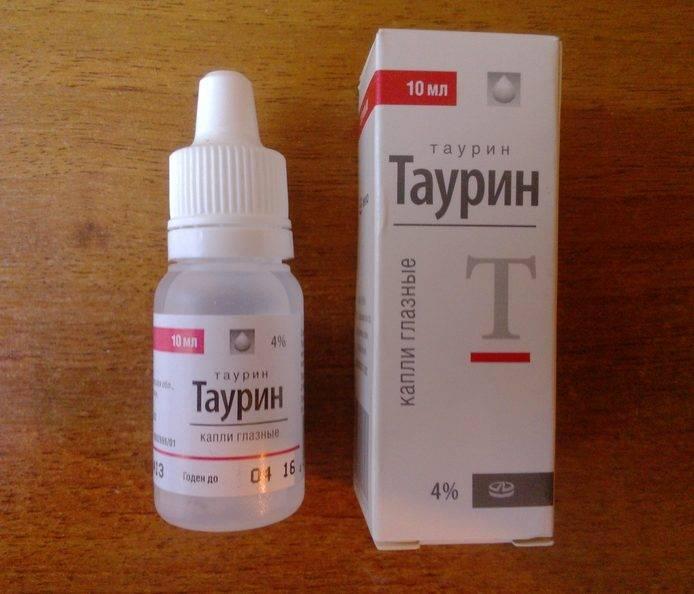 Таурин-диа капли глазные - инструкция, цена, отзывы