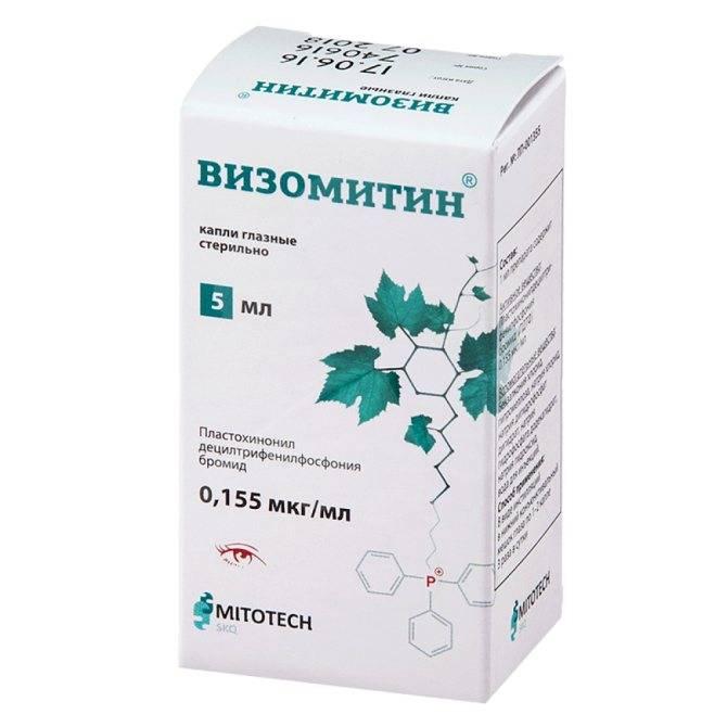 Визомитин: инструкция по применению, глазные капли скулачева, отзывы врачей, дешевые аналоги, пластохинонилдецилтрифенилфосфония бромид
