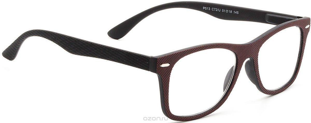 Очки - это не только прибор для коррекции зрения. существуют очки для