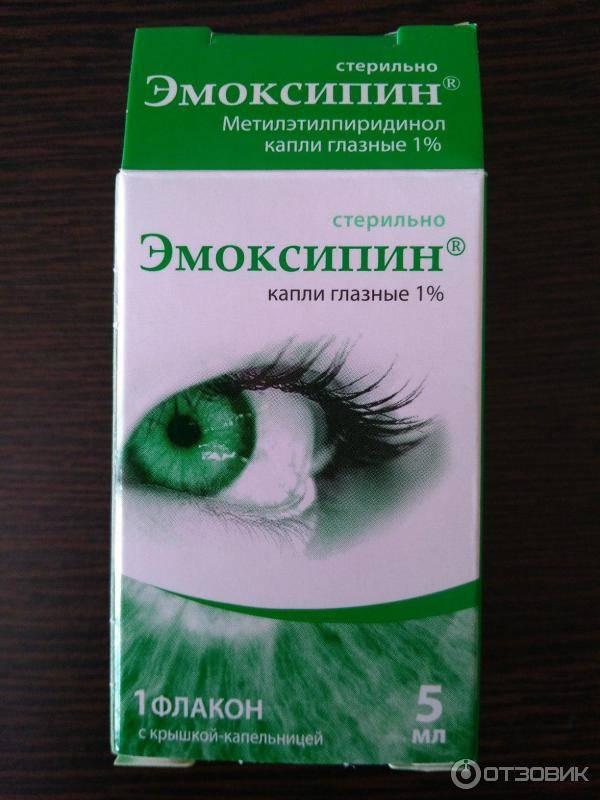 Глазные капли от катаракты и глаукомы: список препаратов, назначаемых при патологии, правила одновременного применения средств из разных групп, какие препараты выбрать для профилактики