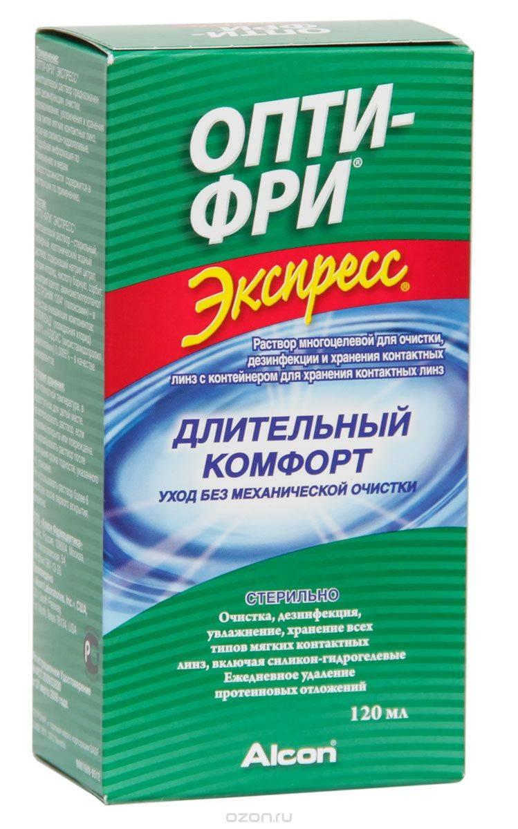 Раствор для контактных линз опти-фри экспресс