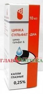 Инструкция по применению борно-цинковых капель