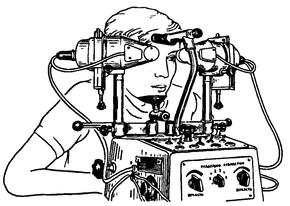 Синоптофор: лечение косоглазия, сущность и принципы использования данного прибора