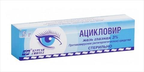 Бонафтон мазь глазная - инструкция, цена, отзывы
