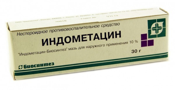 Индометацин  аналоги и цены